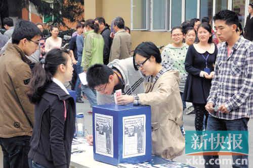 ■昨天中午,复旦数百师生陆续为黄洋家庭捐款。新快报记者王吕斌/摄