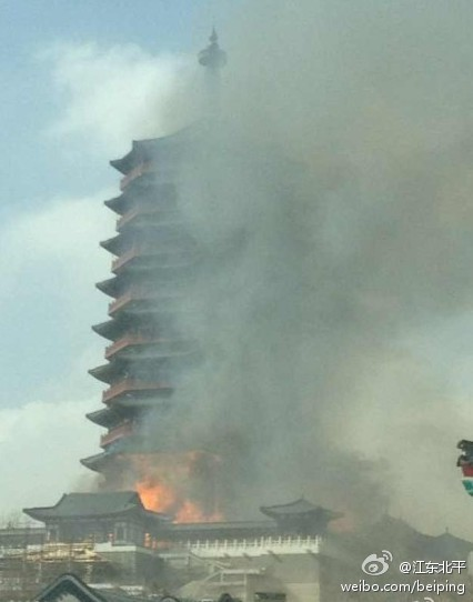 北京园博园施工现场发生火灾。图片来源于微博