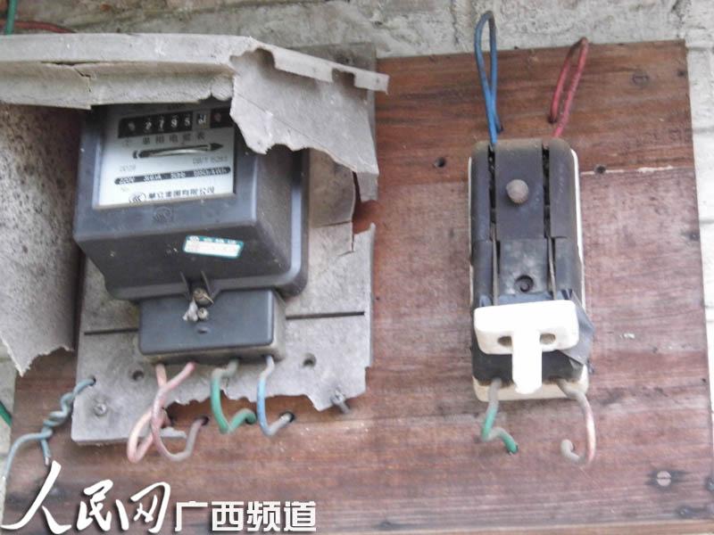 楼房电表接线图