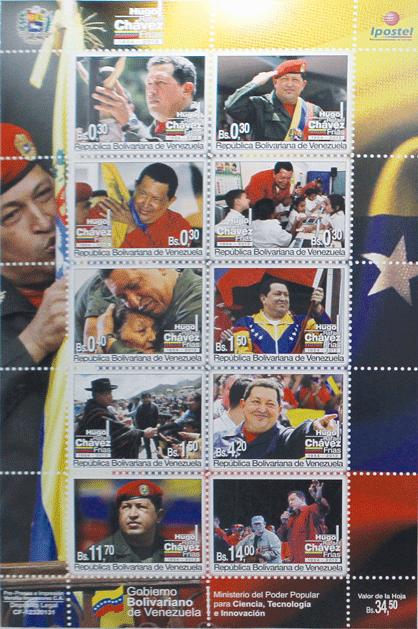 查韦斯纪念邮票