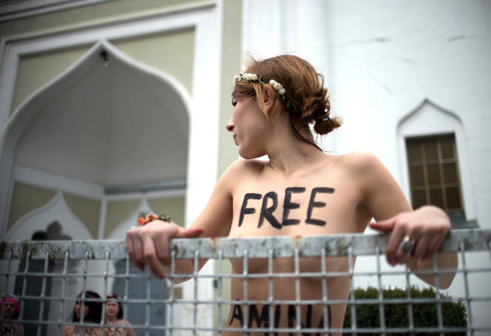 世界女权组织