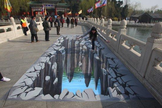 北海公园永安桥3D立体画以假乱真