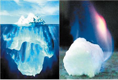 未来的新能源 可燃冰