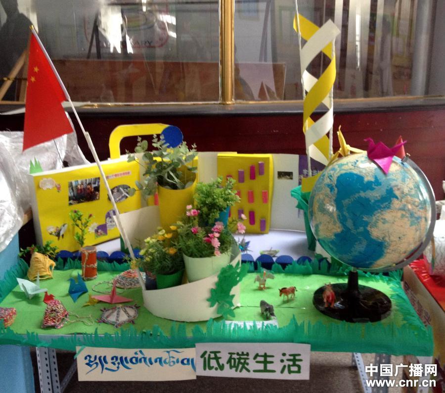 西藏中学生的梦想手工作品;
