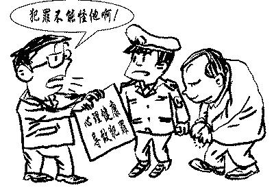 心理漫画手绘海报