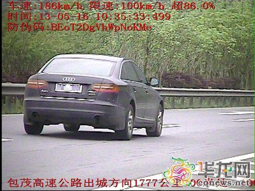 80后女子驾奥迪高速路上疯狂飙车 时速达186公里高清图片