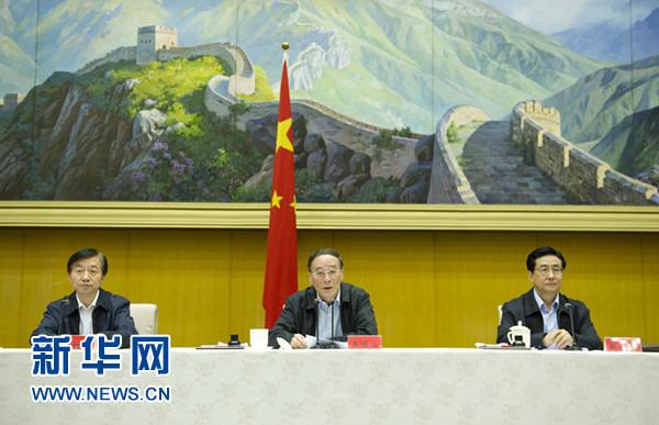 中纪委要求纪检干部6月20日前自行清退所收受会员卡
