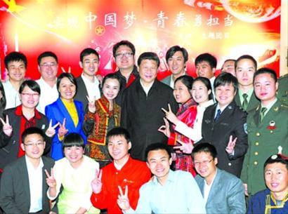广大青年接力奋斗,实现中国梦