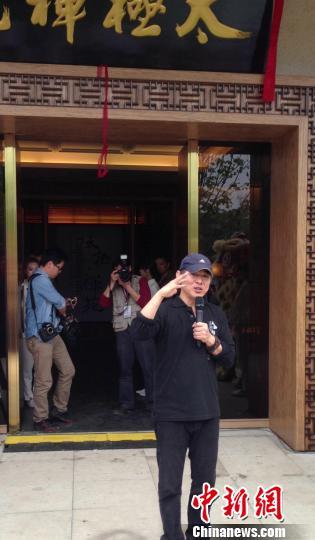 李连杰出席当天太极禅院的揭牌