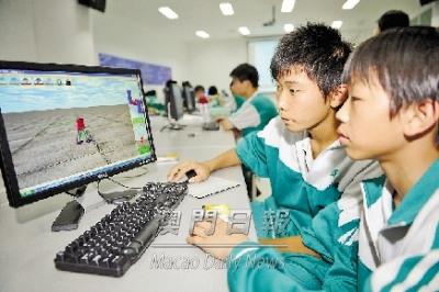 珠海学生澳门中山念高中最高可享年津4000澳高中华龙升学率区图片