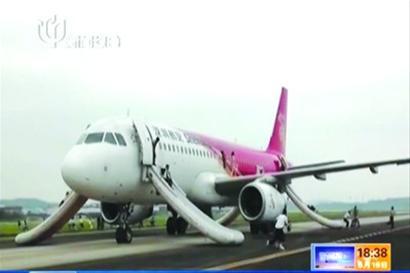女友从蚌埠赶到合肥,准备搭乘当晚深圳航空公司的zh9786次航班飞往