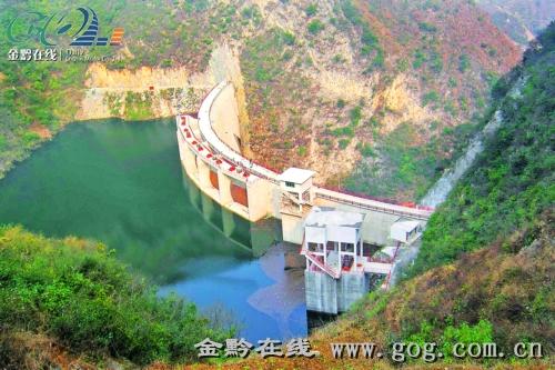 贵州省水库大坝技术全国领先