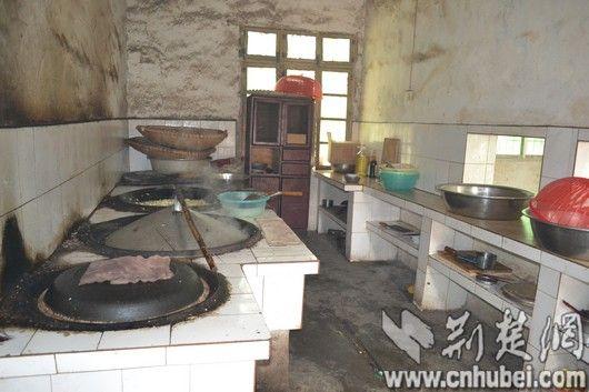 农村柴火厨房装修设计图