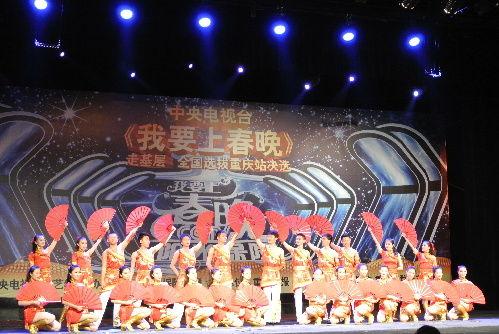 重庆原创舞蹈《舞动中国梦》进行表演.张译文