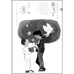 飞天鱼的小说作品全集