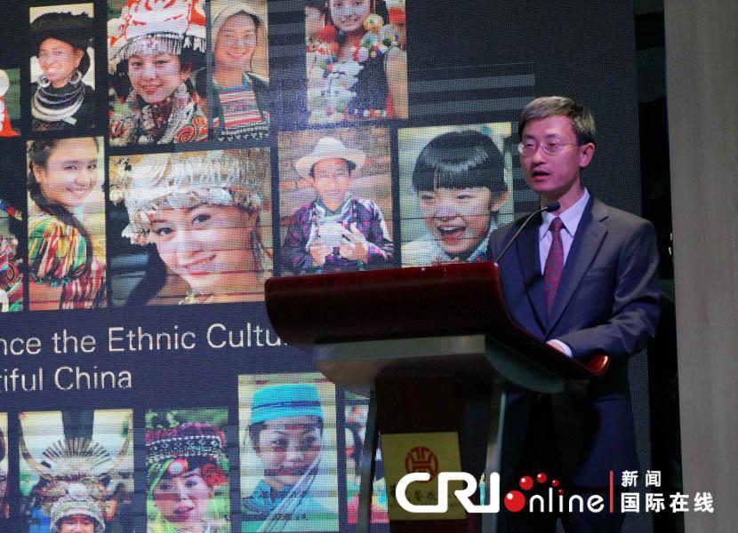 美丽中国 西南少数民族之旅 推介活动在巴黎举行 高清组图