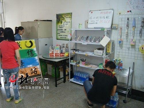 河北科技大学学生经营无人售货摊点 诚信驿站 讲诚信