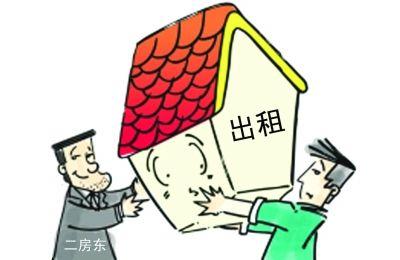 房主去世后如何办理房屋过户多长时间