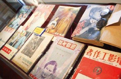 《大众电影》、《长影画报》、《上影画报》、《上海电影》、《人民