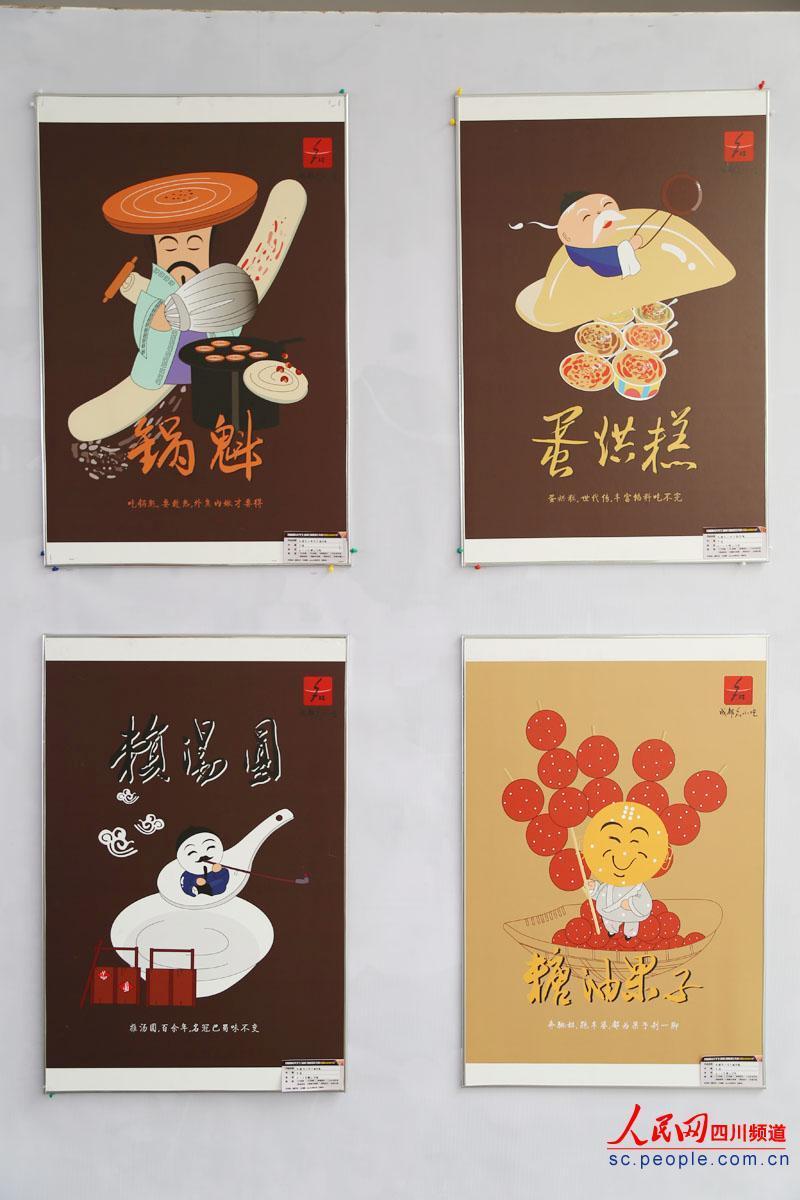 广西风景画家文瑶