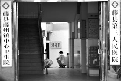 """广西42名逃脱精神病人被指或系""""被精神病"""" 官方否认"""