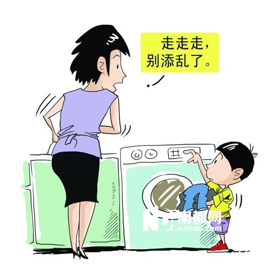 你的孩子因为这些不干家务吗?