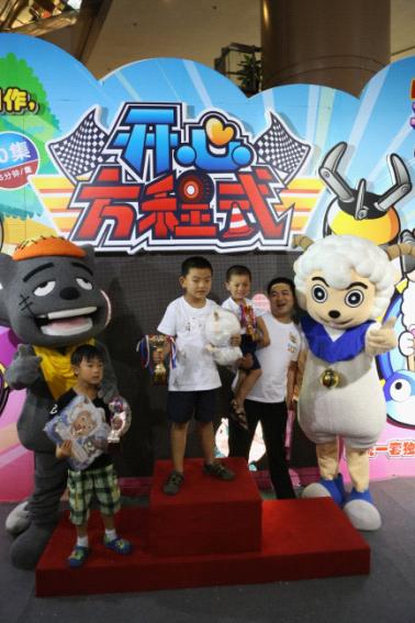 开心方程式 开播在即 喜羊羊邀你上海欢乐竞速高清图片