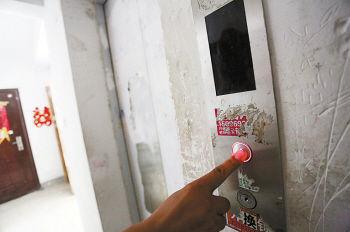 日立ypvf电梯两台并联外呼按钮与指示灯电路