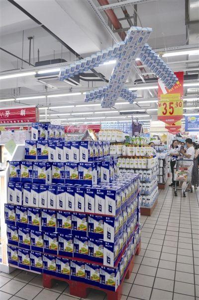 超市创意陈列获奖图片,超市端架创意陈列图片,李子木和王梅的故事图片