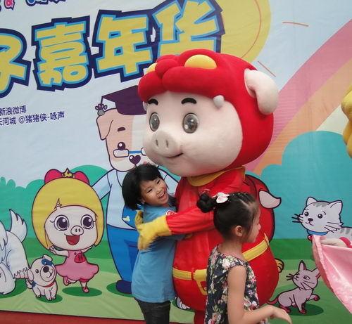 动物守护之星猪猪侠与小朋友互动