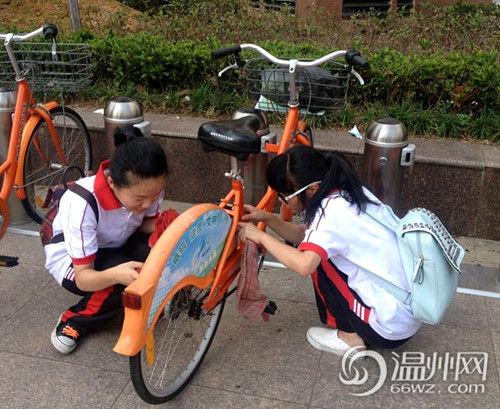 温州化学生为公共自行车中学过滤初中水洗澡义务图片