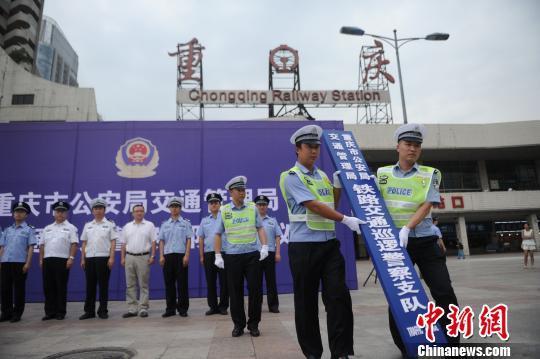 淮安市公安局交通巡逻警察支队高速公路四大队的罚单去哪里交