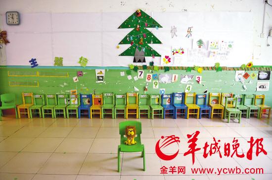 天河一幼儿园教职工不满民转公后续安排