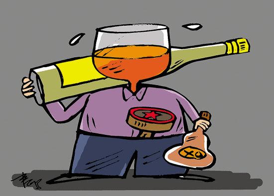 漫话漫画:机关小酒库