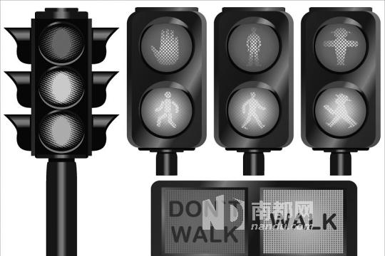 交通灯控制电路仿真图