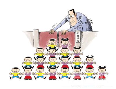 英语教学从幼儿园贯穿到小学是该校最大特色