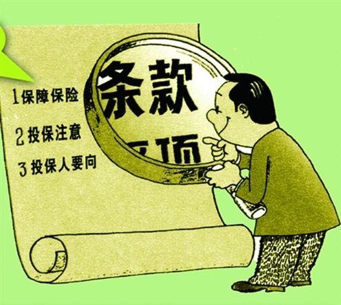 保险学和财产保险合同的保险利益来源有哪些?