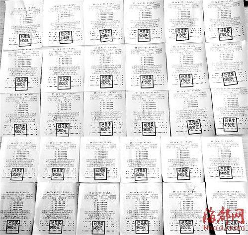 【伯爵国际娱乐】6天狂扫11选5即乐彩奖金25万