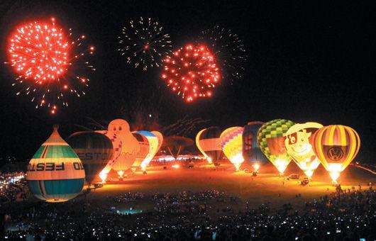 2013台东热气球嘉年华活动闭幕 吸客83万人次