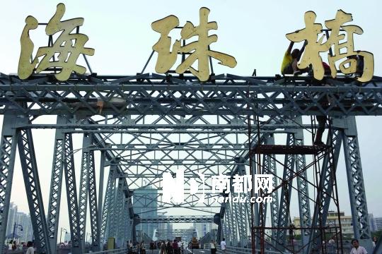 纸桥做法步骤图解