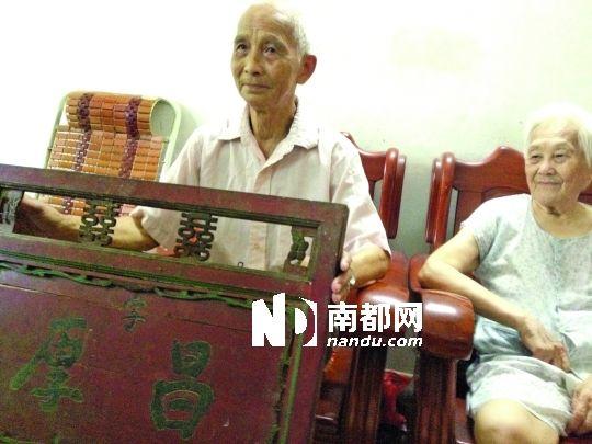 耄耋老人捐出大婚字牌