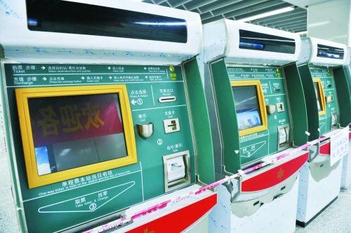 每个地铁站至少配8台自动售票机