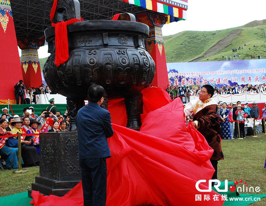 甘南藏族自治州举办建州60周年庆典 高清组图