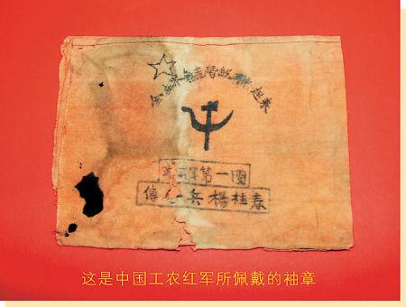 红军男生手绘q版