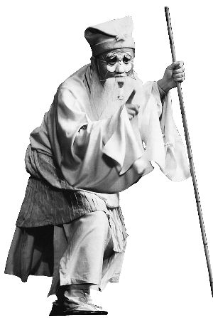 ▲ 京剧《乌盆记》剧照,该剧是此次戏剧展的开幕大戏,由相声泰斗马三立的长子、相声艺术大师马志明登台演出。