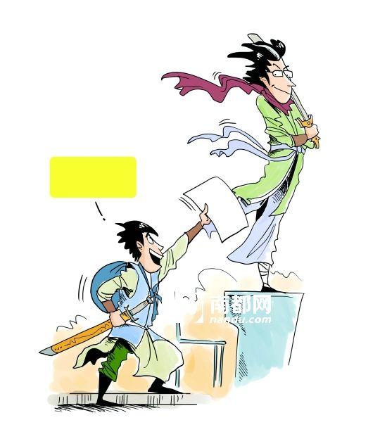 动漫 卡通 漫画 设计 矢量 矢量图 素材 头像 540_624