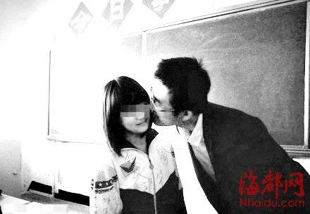 老师用毕业证要挟女生亲吻?