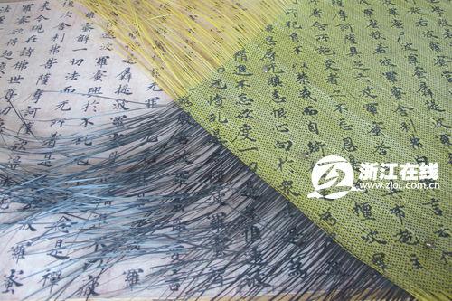 棕叶扇子编织步骤图解