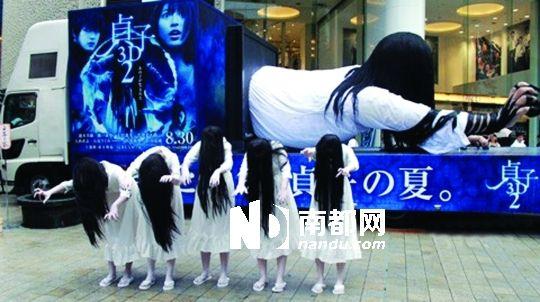 《贞子》真上3d版了 续集!