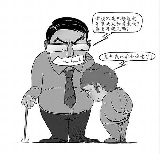 云师大附中发布N条短发:校规不许剃光头西装不男生女生照女生图片